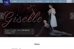 Screenshot of www.sdballet.com