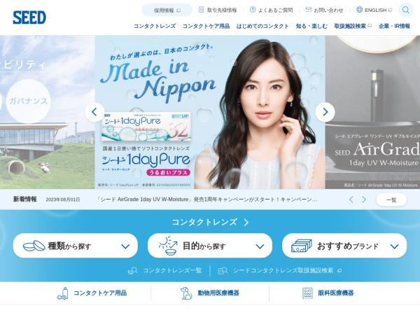 Screenshot of www.seed.co.jp