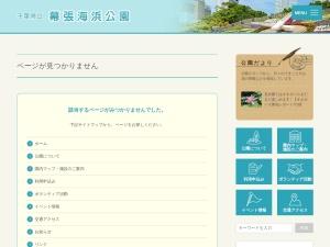 https://www.seibu-la.co.jp/makuhari/event/20170914121904.html