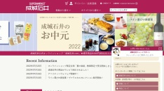 Screenshot of www.seijoishii.com