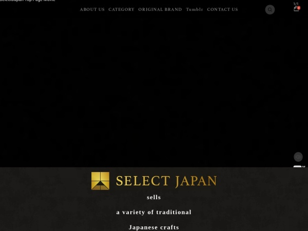 https://www.select-japan.net/