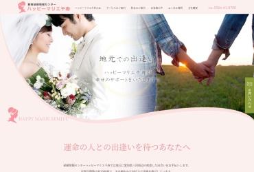 Screenshot of www.senju-gr.co.jp