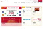 Screenshot of www.serverworks.co.jp