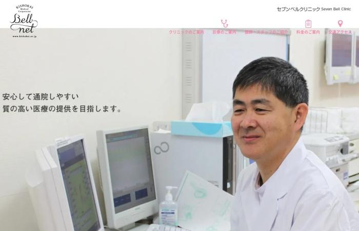 Screenshot of www.sevenbells.jp