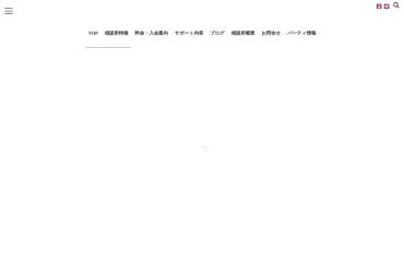 Screenshot of www.shiawase-no-tobira.nagoya