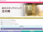 https://www.shinagawa.com/sp/clinic/clinic_tachikawa.html