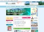Screenshot of www.shinchi-town.jp