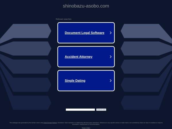 Screenshot of www.shinobazu-asobo.com