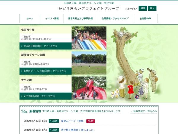 Screenshot of www.shinomiya-zoen.co.jp