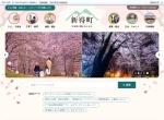 Screenshot of www.shintoku-town.jp