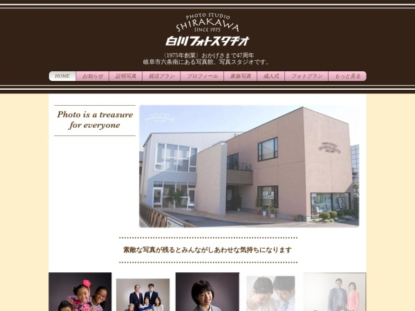 https://www.shirakawaphoto.com