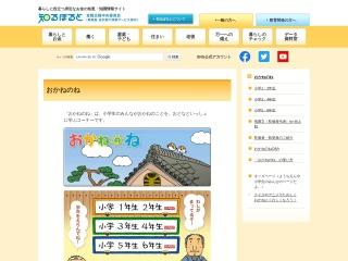 Screenshot of www.shiruporuto.jp