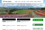 Screenshot of www.shoai.ne.jp