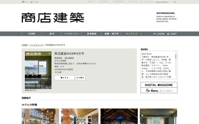 Screenshot of www.shotenkenchiku.com