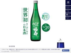 https://www.shushinkan.co.jp/