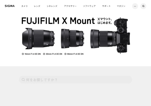 Screenshot of www.sigma-photo.co.jp