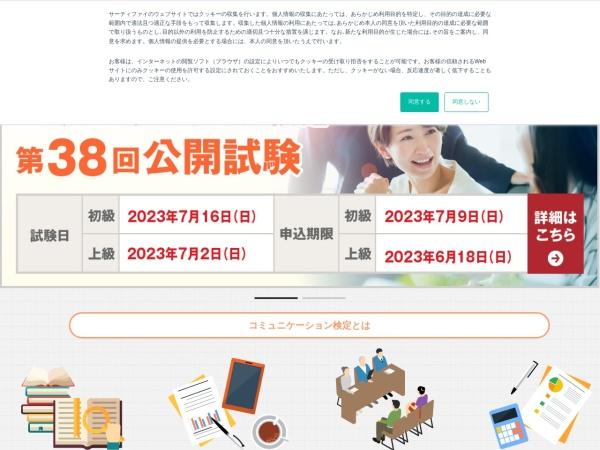 https://www.sikaku.gr.jp/c/nc/
