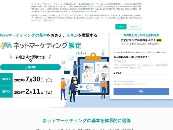 https://www.sikaku.gr.jp/nm/