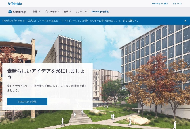Screenshot of www.sketchup.com