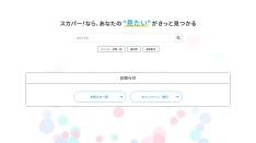Screenshot of www.skyperfectv.co.jp