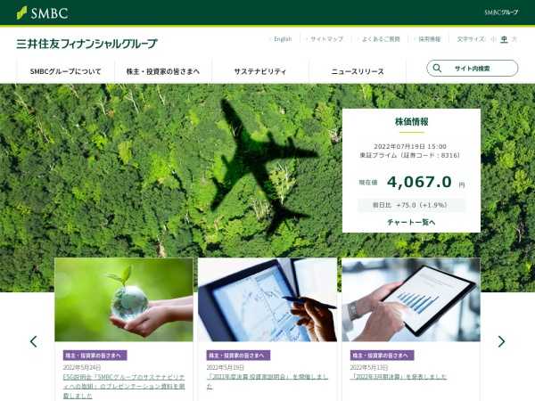Screenshot of www.smfg.co.jp