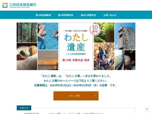Screenshot of www.smtb.jp