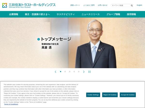 Screenshot of www.smth.jp