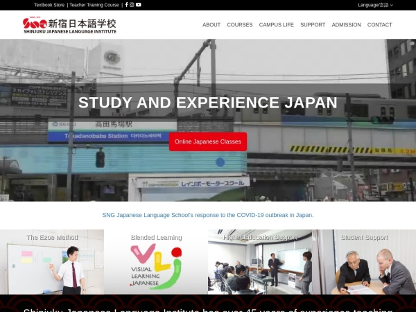 Screenshot of www.sng.ac.jp