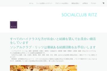 Screenshot of www.socialclub-ritz.com