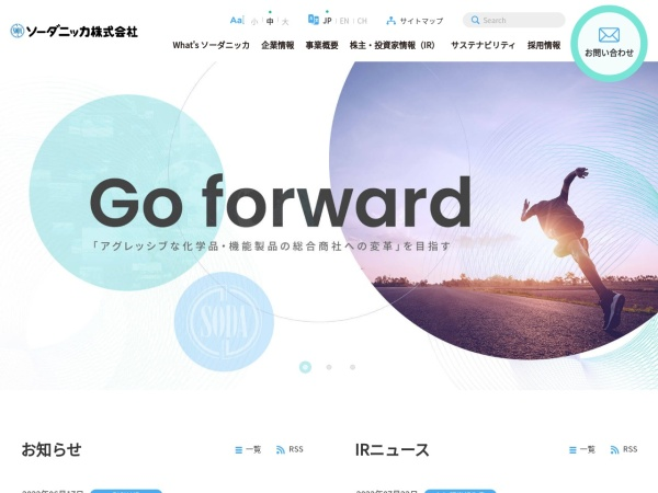 Screenshot of www.sodanikka.co.jp