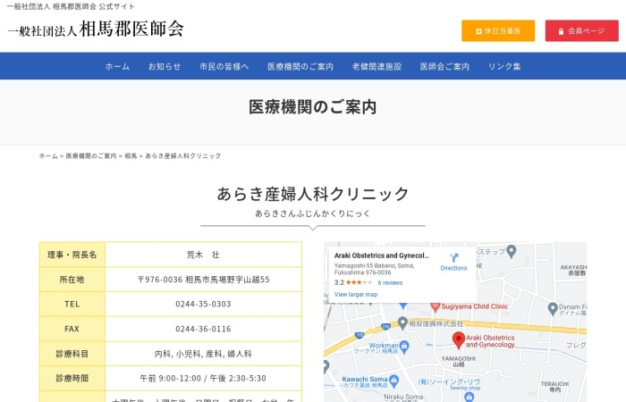 Screenshot of www.somagun.org