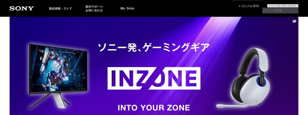 Screenshot of www.sony.jp