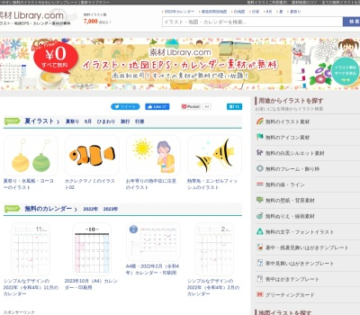 Screenshot of www.sozai-library.com