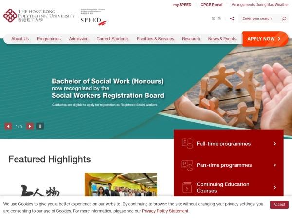 Screenshot of www.speed-polyu.edu.hk