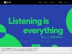 https://www.spotify.com/jp/