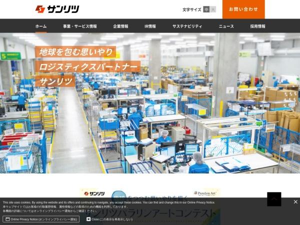 Screenshot of www.srt.co.jp