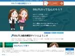 https://www.sslcerts.jp/