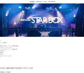 livehouseSTARBOX