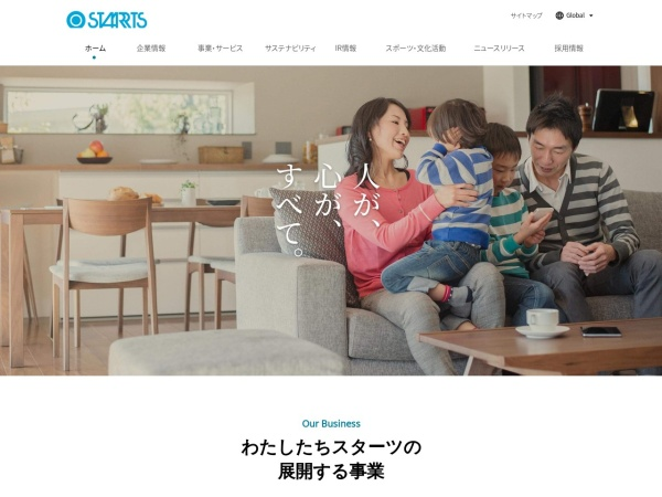 Screenshot of www.starts.co.jp