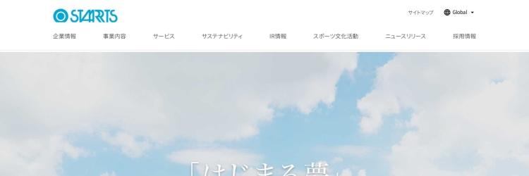 Screenshot of www.starts.co.jp