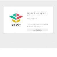 Screenshot of www.street-academy.com