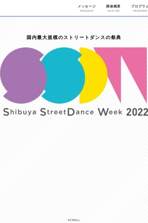 Screenshot of www.streetdanceweek.jp