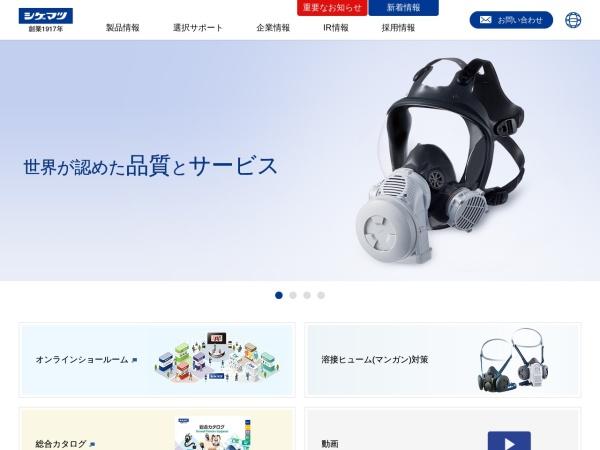 Screenshot of www.sts-japan.com