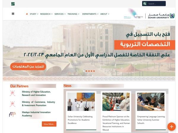 Screenshot of www.su.edu.om