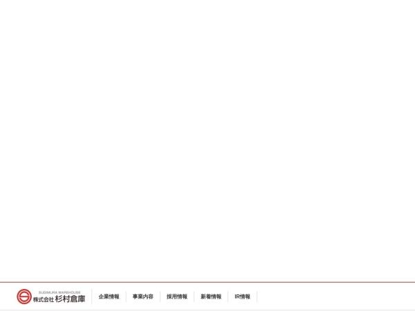 Screenshot of www.sugimura-wh.co.jp