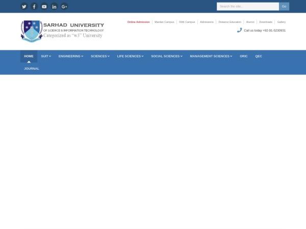 Screenshot of www.suit.edu.pk