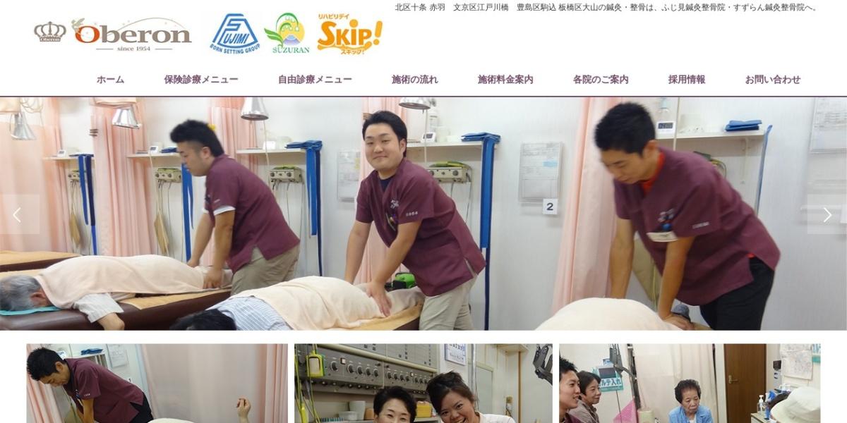 Screenshot of www.suji-suji.com
