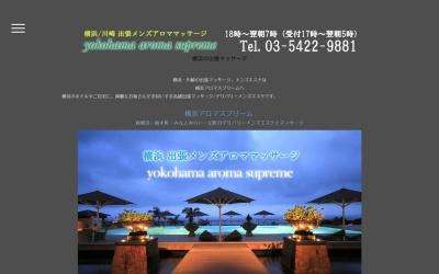 Screenshot of www.supreme-yokohama.biz