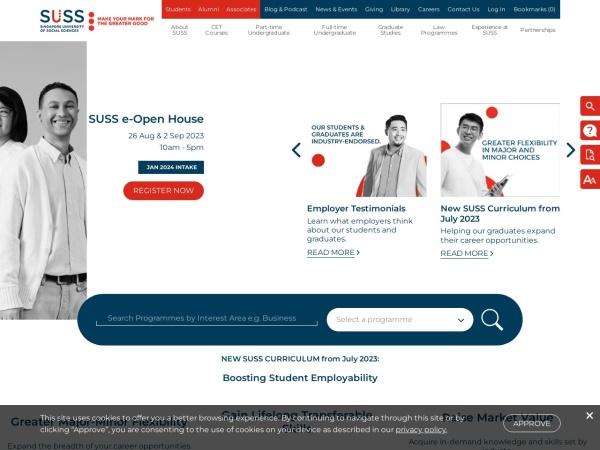 Screenshot of www.suss.edu.sg