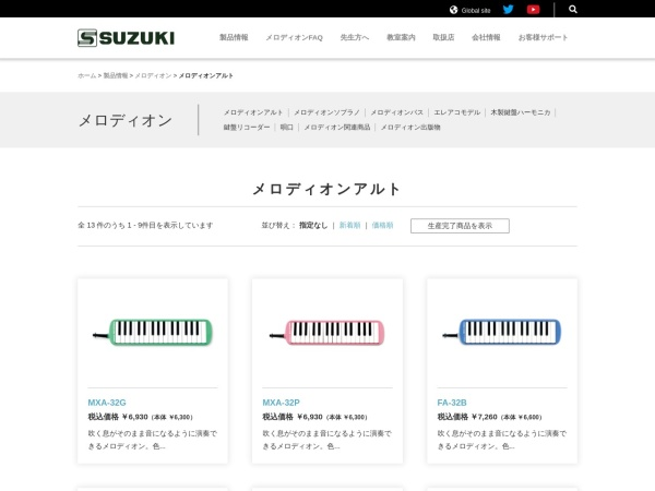 Screenshot of www.suzuki-music.co.jp